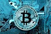 El bitcoin, el teorema de la regresión y la aparición de un nuevo medio de intercambio