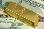 ¿Qué es el patrón oro?