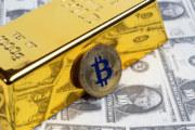 Bitcoin y la teoría del dinero
