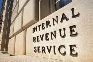 La pérdida de la privacidad del impuesto sobre la renta es un verdadero peligro