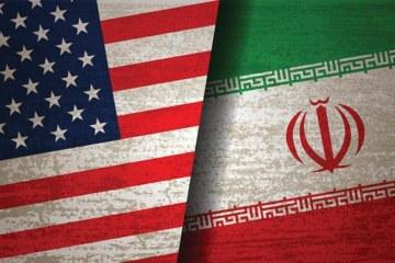 Irán: la última campaña bélica de Estados Unidos