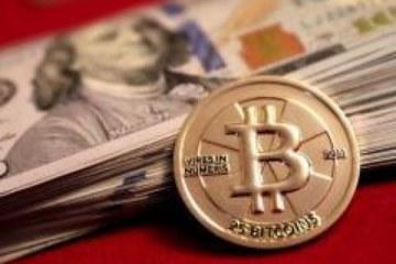 El Bitcoin y la desnacionalización del dinero