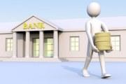 La teoría y la breve historia del dinero y la banca