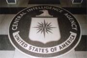 MKULTRA y la guerra contra la mente humana de la CIA