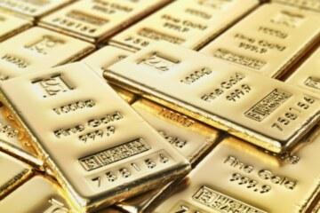 ¿Cuál es el precio del oro? Depende