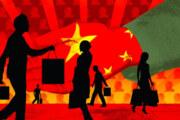 Leninismo de mercado