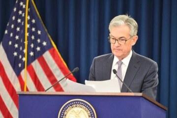 La Fed está planeando otro período ultralargo de tasas ultrabajas