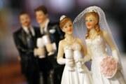 El argumento libertario a favor del matrimonio gay